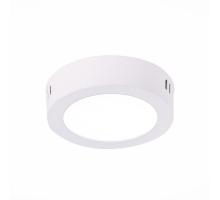 Настенно-потолочный светодиодный светильник ST Luce Nubes ST112.532.06
