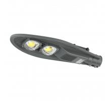 Уличный светодиодный светильник консольный ЭРА SPP-5-120-5K-W Б0029444