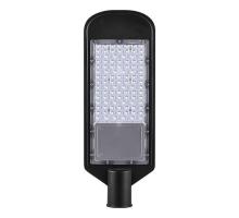 Уличный светодиодный консольный светильник Feron SP3032 32577