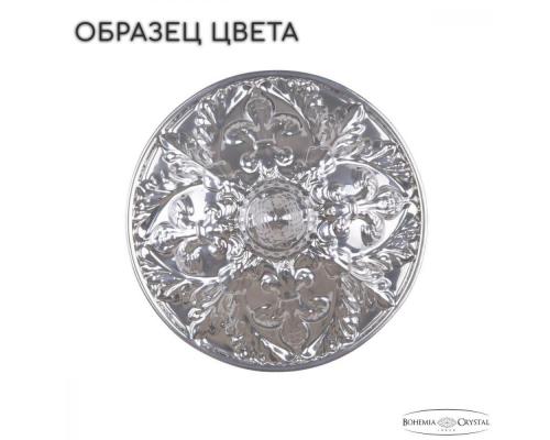 Подвесной светильник Bohemia Ivele AL19051/H2/35FL CG