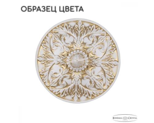 Потолочная люстра Bohemia Ivele AL19011/55OL WMG